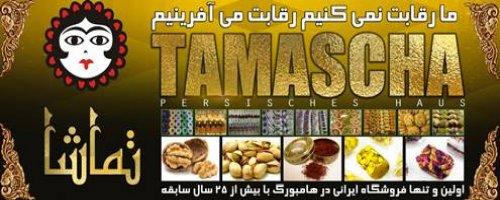 Tamascha